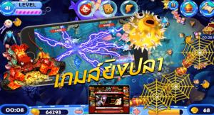 เทคนิคเล่นเกมยิงปลาออนไลน์ เพื่อเพิ่มโอกาสชนะเดิมพัน